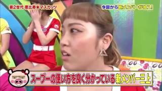 【HD】 #27   1 2 新メンバー加入&かすみ果穂乱入 黒沢美怜 検索動画 25