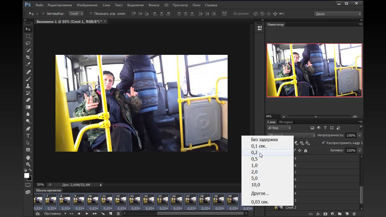 как сделать гифку из картинок в фотошопе cs6
