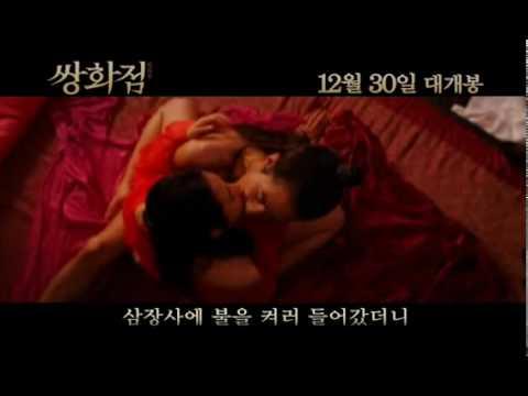 movie_4_王.flv