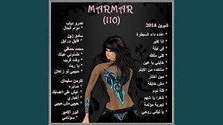 6amenony 3inik (feat. Mohamed Hamaki) mp3