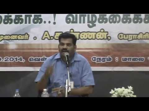 Pattimandram By Dr.A.Kannan Teacher's Day Celebration