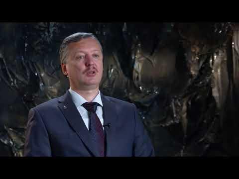 Они испугались Гиркин объяснил почему Россия отказалась от Донбасса
