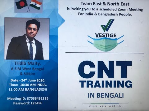 Vestige Official Training|| CNT In Bengali By  Mr. Tridib Maity.