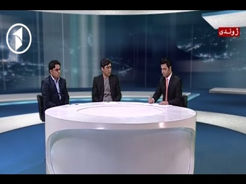 Afghanistan Pashto News 16.10.2016      خبر او د خبرڅنډه