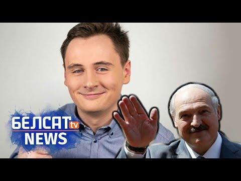 Лукашэнка паабяцаў сысці.