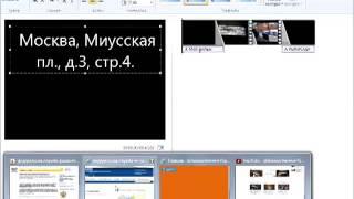 Делаем фильм в Windows Live Movie Maker
