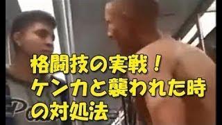 まさに、驚愕‼ 若かりし頃の松井章圭館長と緑健児代表の他流稽古 極真空...