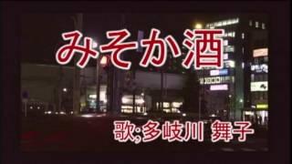 暁美和 - 紀ノ川の女
