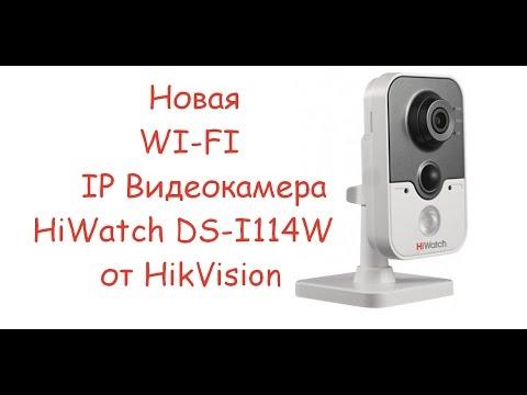 ip видеокамера видеонаблюдения компания