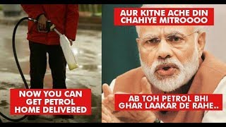 WAYS TO GET PETROL FOR FREE    The brand new invention by PM MODI  