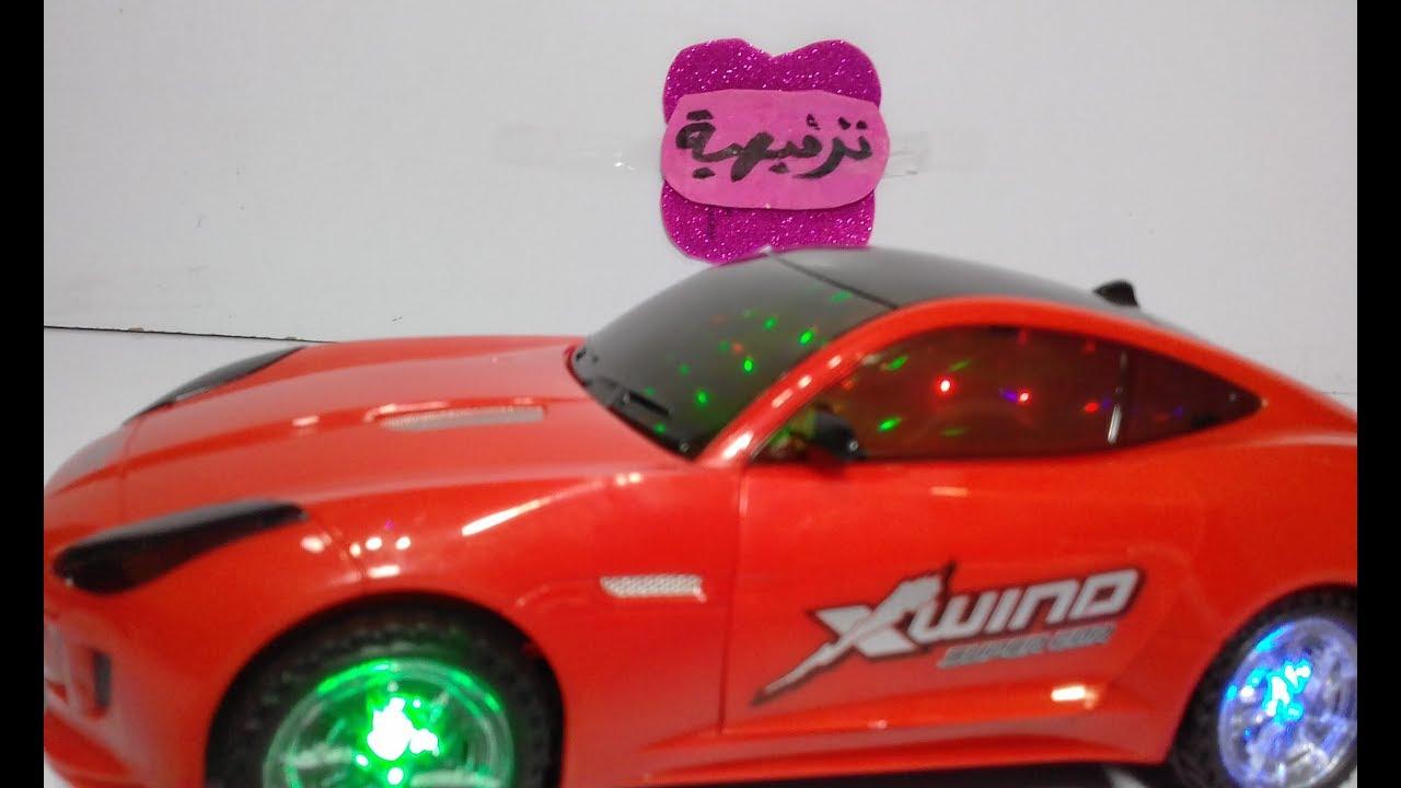 لعبة السيارة الحمراء تدور للاطفال جديدة Youtube