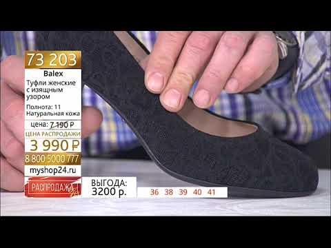 Женская летняя обувь с Алиэкспресс - Туфли аля лабутены, Летние .