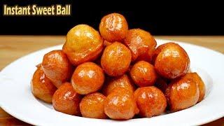 বিকেলের নাস্তাই ঝটপট এরাবিয়ান সুইট বল | Arabian Dessert Luqaimat | Arabian sweets Recipe