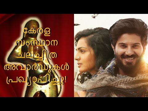 Kerala State Film Awards Announced! Dulquer Salmaan & Parvathy - Best Actors
