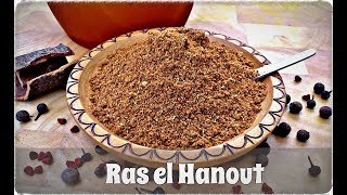 How To Make Ras El Hanout - The Complex Moroccan Spice Mix