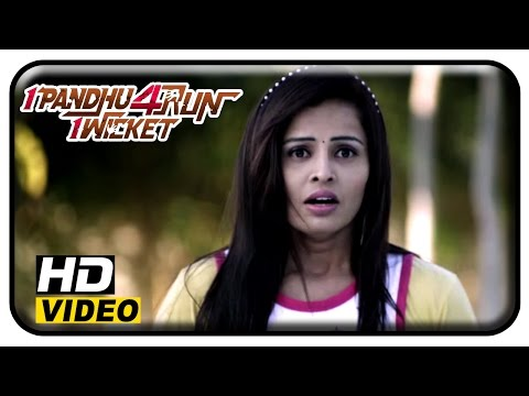 1 Pandhu 4 Run 1 Wicket Tamil Movie | Scenes | Vinai And Hashika Playing Cricket With Friends