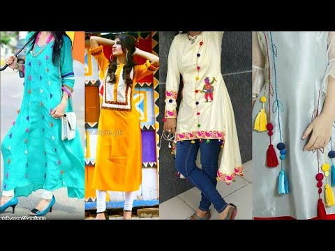 Pakistani Salwar Suit Designs 2020| Stylish and Beautiful Designs