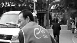 A Chinese Way of Life (Black and White)