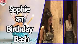 Manish Malhotra ने Host की  Sophie Chaudhary के लिए Birthday Party