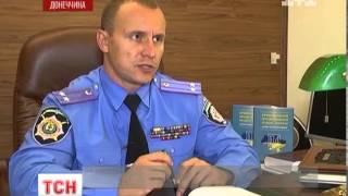 На Донеччині затримали торговця дитячим порно