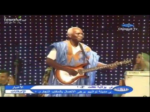 """وزن """"المهبولة"""" ، أداء الفنان حمادي ولد النان ,قمة في الروعة"""