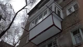 Балкон с расширением Ул.Студеная г.Саратов(Установлено теплое остекление на балкон с расширением., 2015-02-28T20:05:01.000Z)
