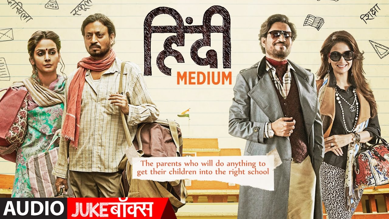 OH HO HO HO Lyrics (Taare gin gin) - Hindi Medium | SUKHBiR