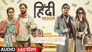 Hindi Medium Movie Full Album (Audio Jukebox) Irrfan Khan ,Saba Qamar | Sachin – Jigar