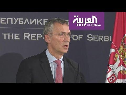 لماذا ترفض صربيا الانضمام إلى الناتو؟  - نشر قبل 9 ساعة
