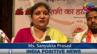 Ms. Sanyukta Prasad on Kargil Vijay Diwas | SaluteTiranga I Latest  news | IP News |