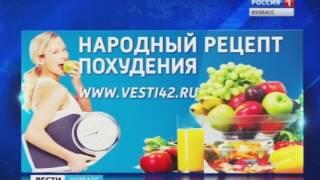 Народные рецепты для похудения в домашних условиях. Чай похудения домашних условиях.