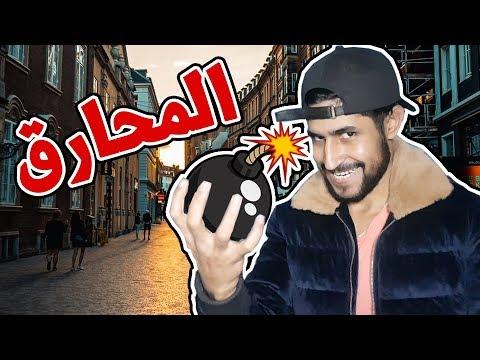 المولد في الجزائر - Mimho