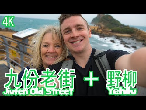 跟媽媽逛九份老街和野柳 Jiufen Old Street and Yehliu Geo Park with Mom! (4K) - Life in Taiwan #113