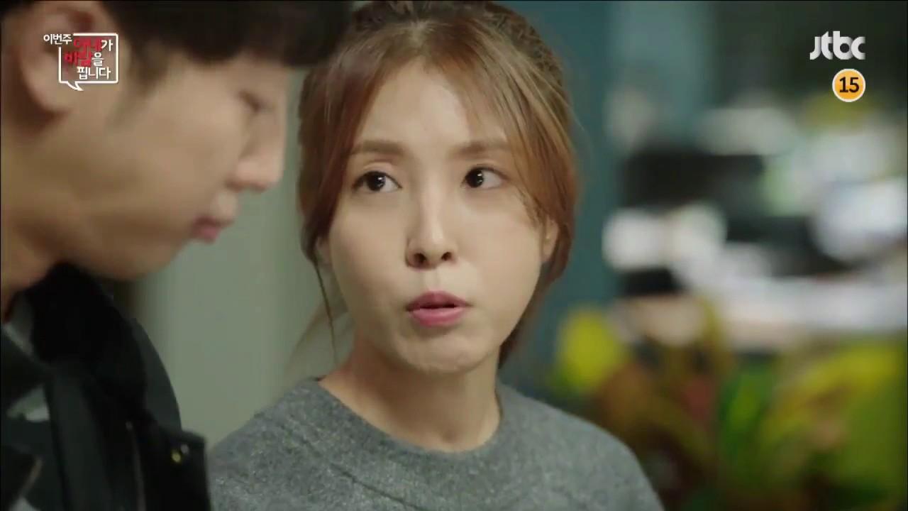 стоимости отопления фильм законная жена корея снижает