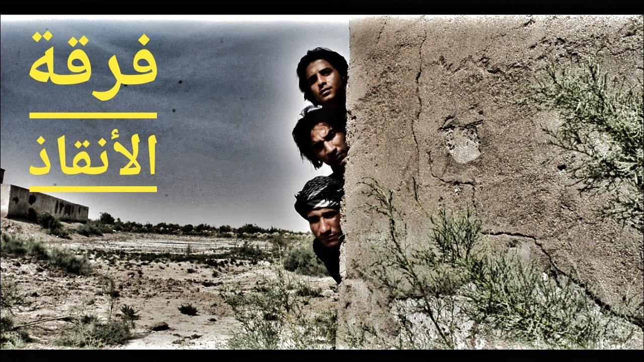 بيت السعف  الجزء (2)