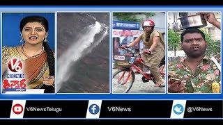 Mutyala Jalapatam | Bicycles For Hyderabad Police | Lawyers Beat Rapists | Teenmaar News