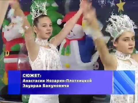 2017-01-12 г. Брест. Международный фестиваль «Мы вместе». Новости на Буг-ТВ.