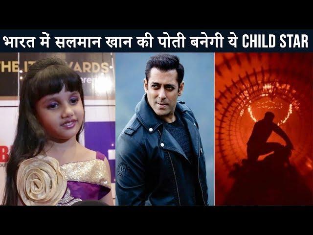 Bharat में Salman Khan की पोती बनेंगी Ruchi Mahajan। EXCLUSIVE INTERVIEW
