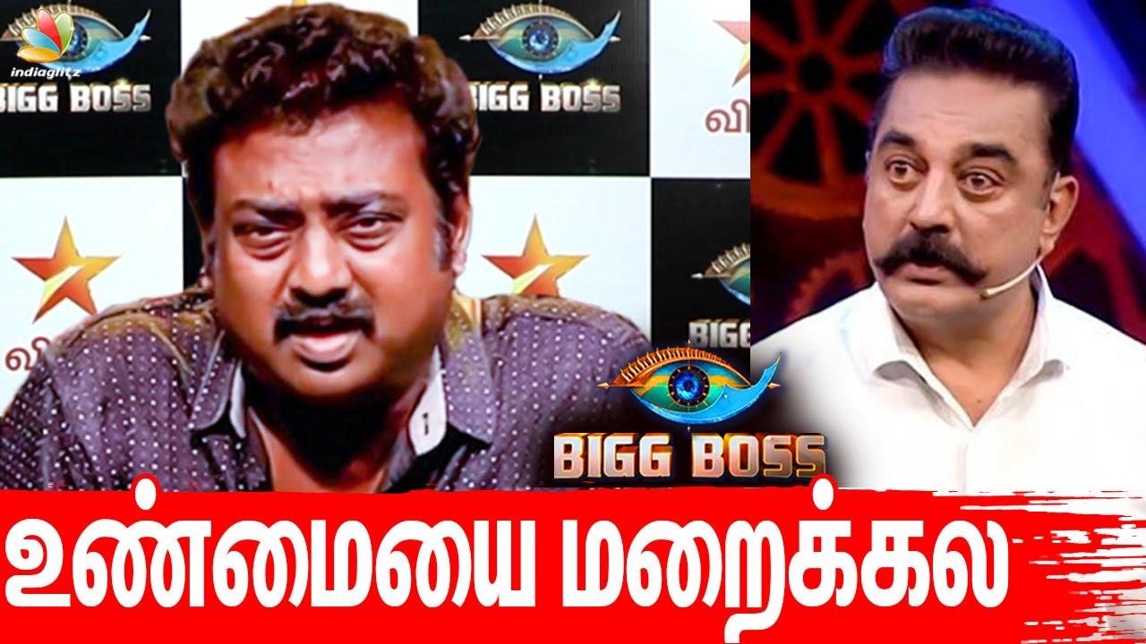 Ramamurthy about his Friend Saravanan | Bigg Boss 3 Tamil | Kamal
