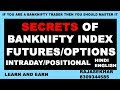 secrets of bank nifty index-futures and options