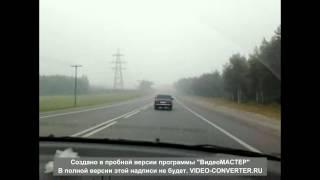 Нижневартовск, 29.07.2012г.avi(, 2012-07-29T15:09:52.000Z)