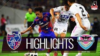 2018年9月2日(日)に行われた明治安田生命J1リーグ 第25節 FC東京vs...