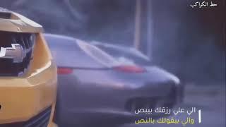 حالات واتس حظ احمد عامر مصلحه وكدب وحوارات❌🔥