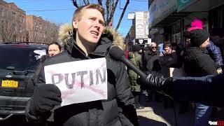 Как выбирали Путина в Нью-Йорке