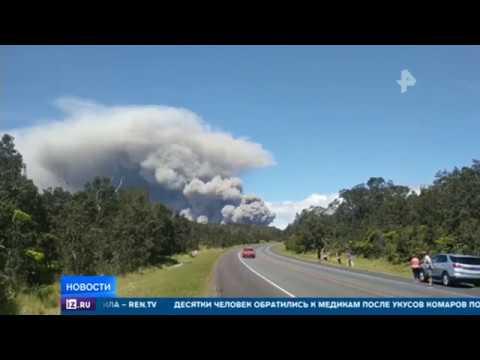 Вулкан на Гавайях начал извергаться с новой силой