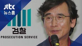 """유시민 """"계좌에 통지유예청구 확인""""…검찰과 진실공방"""