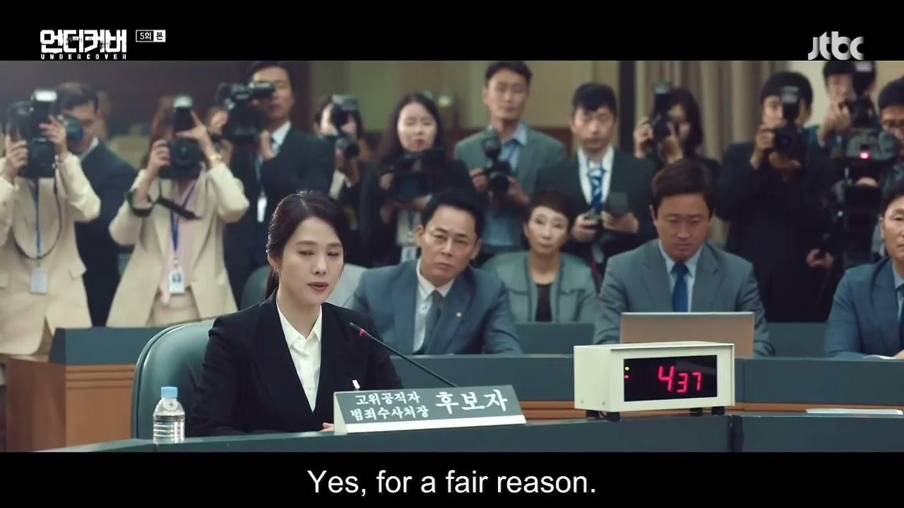 Download Undercover Episode 5 Clips | Choi Yeon Soo's CIO Directorship Hearing [English Subs]