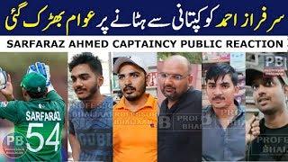 Sarfaraz Ahmed Removed from Captaincy | Pakistan Cricket News | Public Reaction