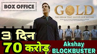 gold movie vs satyamev jayat