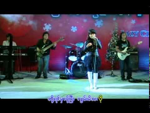 Soe Pyae Thazin(စိုးျပည့္သဇင္) - Lwan Nay Tal Thu Nge Chin